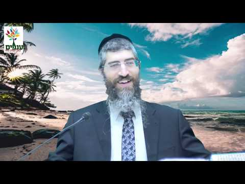 הרב יצחק יוסף - ברכת הגומל - שידור חי HD