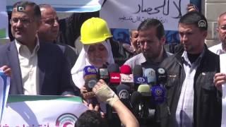 مصر العربية |  وقفة في غزة تنديداً باستمرار