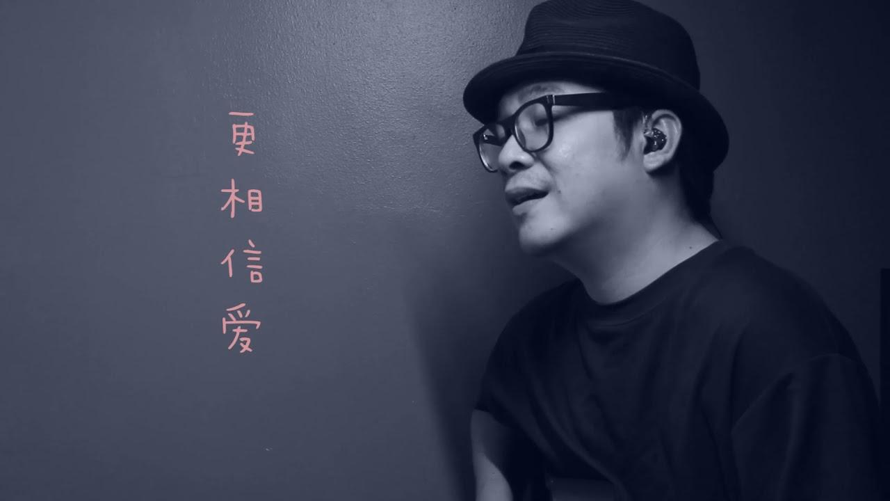 忽然之間 - 黃威爾Will Ng - YouTube