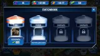 Jurassic World Android game (iOS/Android) - уровень схватки 20