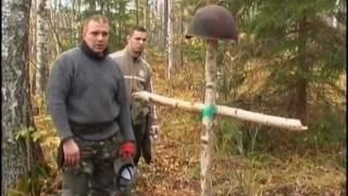 Фильм поисковиков из Железнодорожного