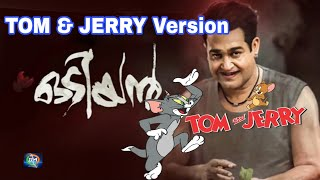Odiyan Official trailer TOM AND JERRY version