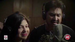 Gungun Gaane Full Video I Mon albumI Alka Yagnik, Kumar Sanu
