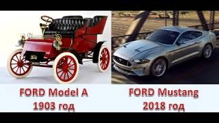 Ford самые старые и самые новые модели, весь модельный ряд. Старое и новое
