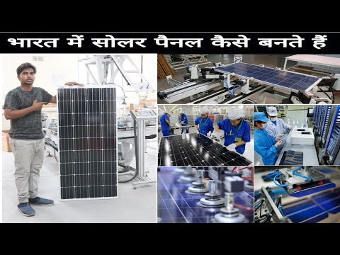 How are solar panels made in India (loom solar) || Creative