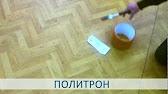 Фиксаторы из ПВХ трубки и конусов при монтаже вертикальной .