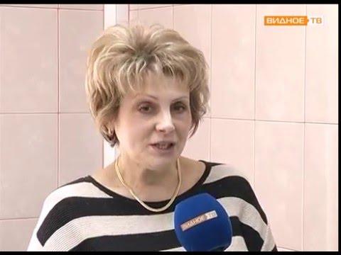 Видновская стоматологическая поликлиника