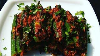 Stuffed Bhindi Recipe /Bharwan Bhindi /Stuffed Okra /Masala Wali Bhindi