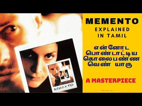 Memento - Explained In Tamil || Nazeer Storyteller