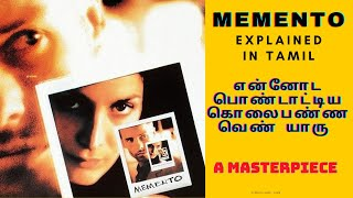Memento - Explained in Tamil || Nazeer Storyteller
