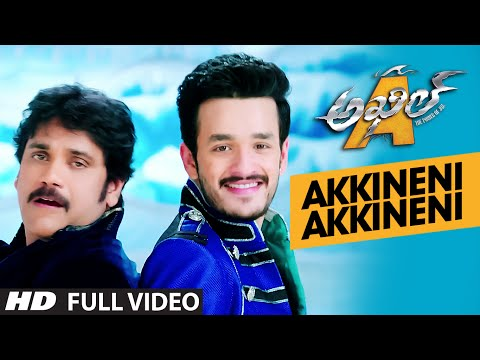 Akkineni Akkineni Full Video Song || Akhil-The Power Of Jua || Akhil Akkineni, Sayesha, Nagarjuna