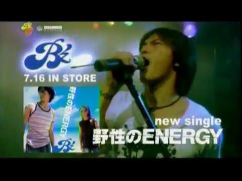 B'z CF 野性のENERGY 2 - YouTub...