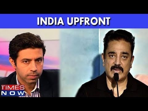 Kamal Haasan's People(Makkal) First Motto |  India Upfront With Rahul Shivshankar