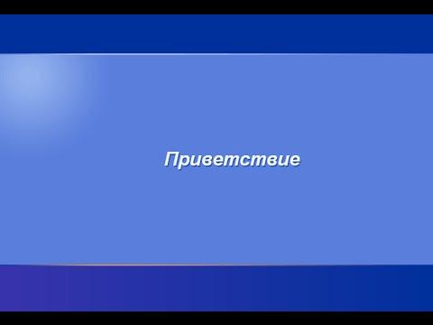 Как восстановить заставку приветствие Windows Xp