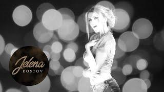Смотреть клип Jelena Kostov - Sebicna