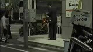 DoCoMo CM ファミリー割引 塩見 三省 俵積田 等.
