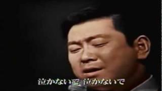 石原裕次郎 - 粋な別れ