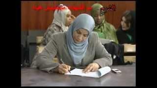 Download Video فضيحة بيان العار للمحاميين الليبيين ضد ثورة 17فبراير MP3 3GP MP4