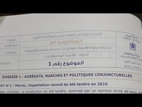 Examen Bac 2017 Correction En Direct