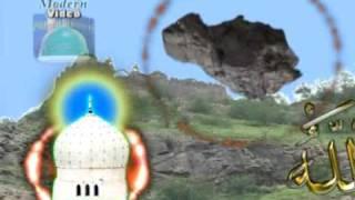Video taragarh history movie part 4 download MP3, 3GP, MP4, WEBM, AVI, FLV Juni 2018