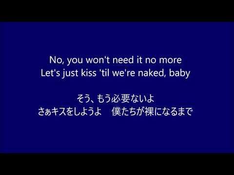 ♪ Versace on The Floor / Bruno Mars 和訳 (Japanese lyrics)