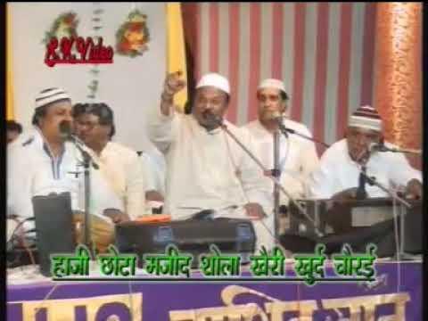 Haji chote Majid Shola New Nat