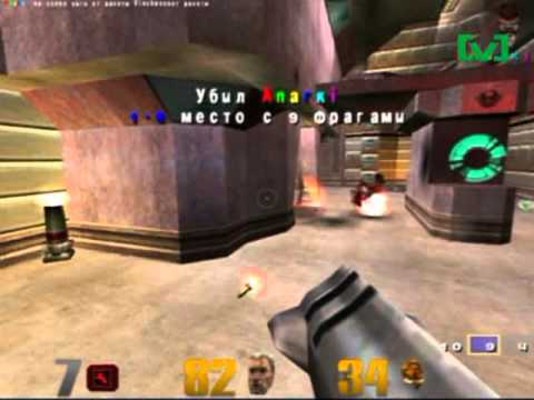 Обзор Quake 3 (Viper studio)