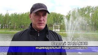 В Верхней Салде установили фонтан в парке Гагарина
