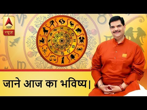 Daily Horoscope With GuruJi Pawan Sinha: Prediction Of August 10, 2018 | ABP News