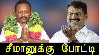 Puthiya Thalaimurai mkkal katchi - News Political Party In Tamil Nadu