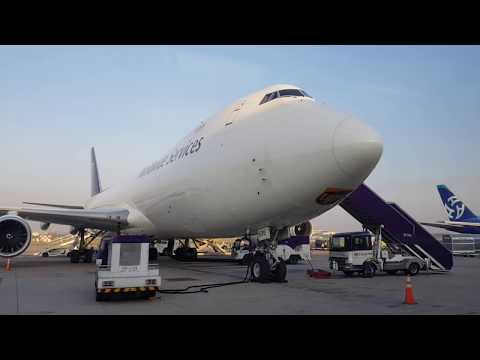 บินกรุงเทพ- อุบล สายการบินไทยสมายล์ (2/2)