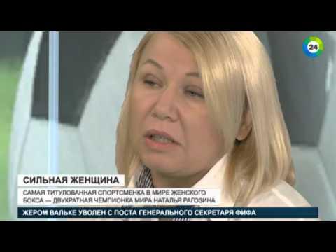 Неслабый пол. Андреева Светлана. Китэк
