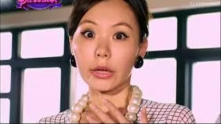 Не сдавайся! Skip Beat! Hua Li De Tiao Zhan  4 серия