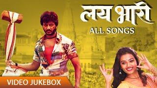 Lai Bhaari All Songs - Video Jukebox - Ajay Atul, Riteish Deshmukh - Superhit Marathi Movie