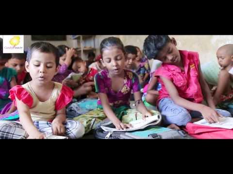 শিশুসর্গ - আমার পাঠশালা | Shishu Sworgo - Aamar Pathshala | CandyFloss Studio