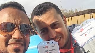 مبادرة ورشة عمل يوتيوب بشرم الشيخ وتعارف اليوتيوبرز المصريين