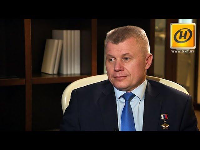 Олег Новицкий рассказал «Контурам» о подготовке к третьему полёту в космос