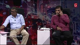 Aluth Parlimenthuwa - 11th April 2018 Thumbnail