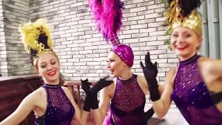 Танцевальный коллектив на свадьбу, юбилей в Москве.