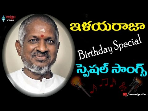 Ilayaraja Birthday Special Songs - Ilayaraja Telugu Super Hit Video Songs Collection - 2016