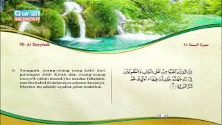 98  |  Al Bayyinah  |   Misyari Rasyid Al Affasi | سورة البينة | مشاري راشد العفاسي