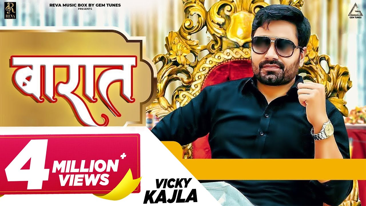vicky kajla all song mp3 free download