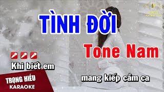 Karaoke Tình Đời Tone Nam Nhạc Sống | Trọng Hiếu