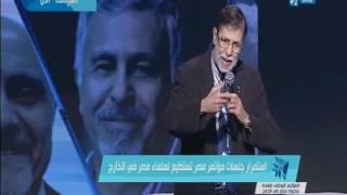 مصر_تستطيع|م|حسين مفتاح حول مشروعات ونظم شبكة الطاقة الذكية