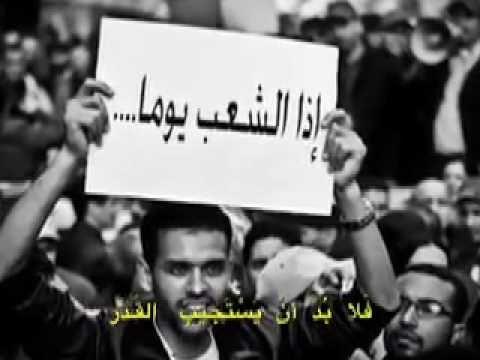 Maroc Casablanca Soutien au jeunes du mouvement 20 février Hoba Hoba Spirit.