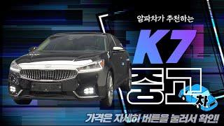2016 올뉴K7중고차 전액할부 ! 리스 전문업체:)