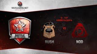 Golden Лига. Матч тура №11, RUSH vs NOD