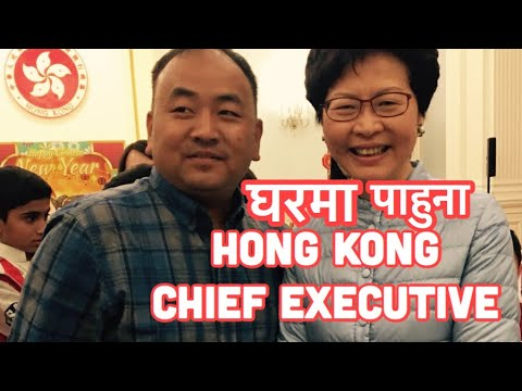 Chief Executive ko Gharma Pahuna lagda #MyVlog