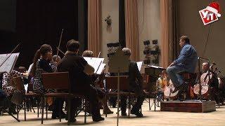 На Старый Новый год симфонический оркестр подарит ульяновцам музыкальный коктейль