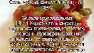 Овощные рагу рецепты с фото.Постное и вкусное овощное рагу